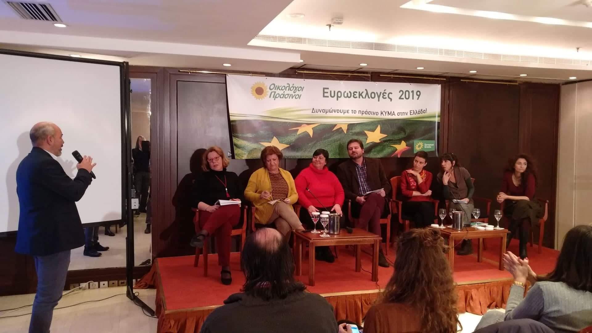 c91c61674e52 Με επιτυχία πραγματοποιήθηκε η Εκδήλωση – Συζήτηση με την Σκα Κέλλερ «Το  Πράσινο -Κύμα είναι εδώ»