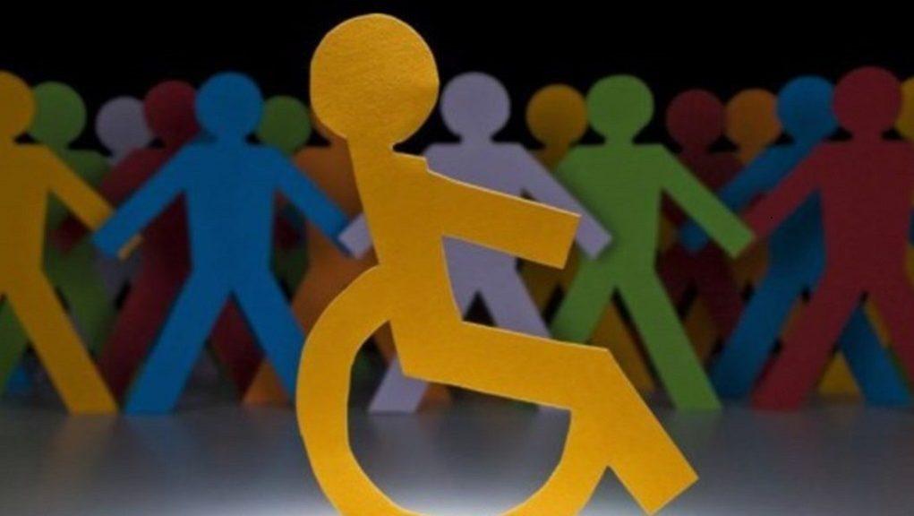 Τα άτομα με αναπηρία όλων των κατηγοριών αντιπροσωπεύουν κατά μέσο όρο το 10 έως 12% του πληθυσμού και στη συντριπτική τους πλειοψηφία αντιμετωπίζουν πάρα πολλά προβλήματα σε πολλούς τομείς και επίπεδα. Ένα από τα σημαντικότερα προβλήματα είναι αυτό της προσβασιμότητας που οδηγεί αναπόφευκτα σε κατάσταση απόλυτου κοινωνικού αποκλεισμού. Το ζήτημα αυτό παρά τις κατά καιρούς […]